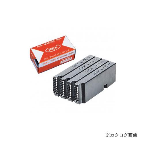 レッキス工業 REX 166030 MC・HSS 40A-50A マシン・チェーザ (1.1/2-2)