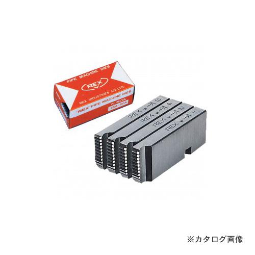 レッキス工業 REX 166050 MC・HSS 65A-80A マシン・チェーザ (2.1/2-3)