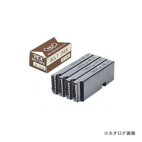 レッキス工業 REX 167510 MC・UNC 1.1/4 手動切上チェーザ