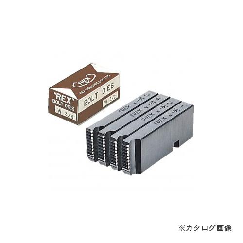 レッキス工業 REX 167520 MC・UNC 1.1/2 手動切上チェーザ