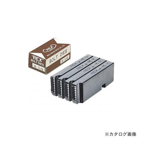 レッキス工業 REX 167705 MC・M 12 マシン用チェーザ(ボルト)
