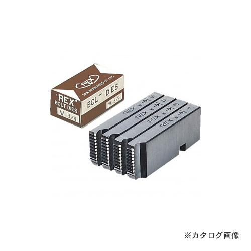 レッキス工業 REX 16770D MC・M 48-52 マシン用チェーザ(ボルト)