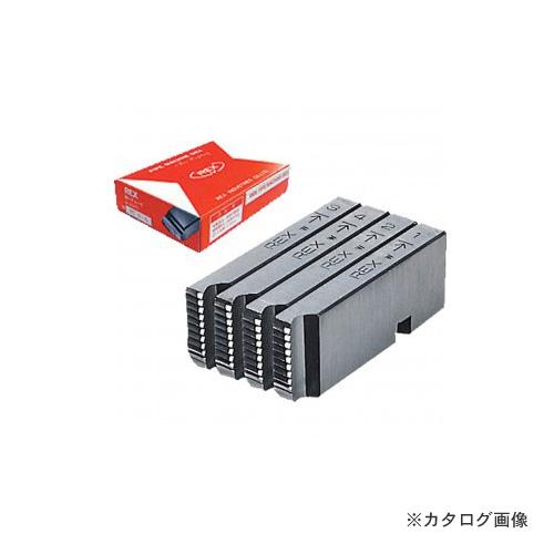 レッキス工業 REX 16C060 PC HSS 65A-100A マシン・チェーザ(2.1/2-4