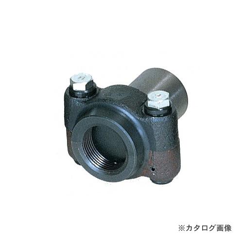 レッキス工業 REX 1701NF ニップルアタッチメント 50A (2
