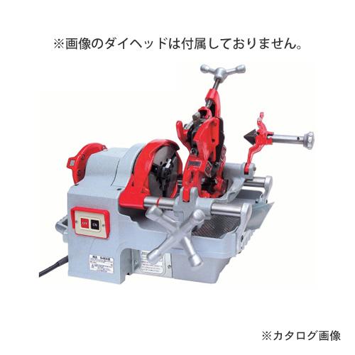 【運賃見積り】【直送品】レッキス工業 REX パイプマシン ダイヘッドなし NS40AZ 207312