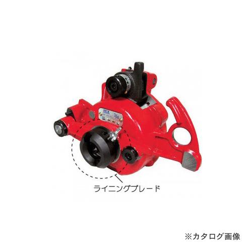 レッキス工業 REX 250615 ライニングブレード 15A