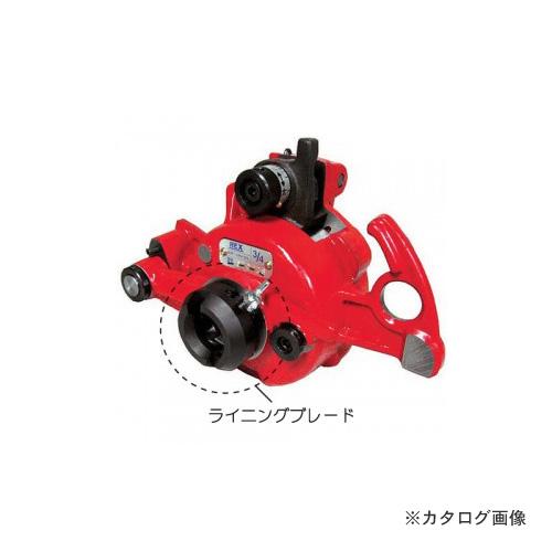 レッキス工業 REX 250620 ライニングブレード 20A
