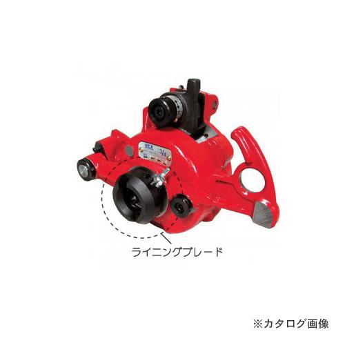 レッキス工業 REX 250640 ライニングブレード 40A