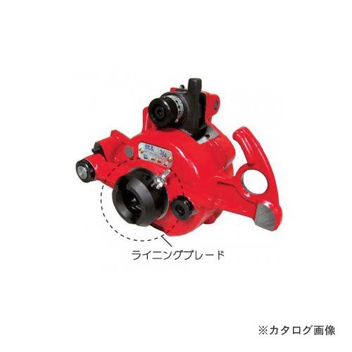 レッキス工業 REX 250650 ライニングブレード 50A
