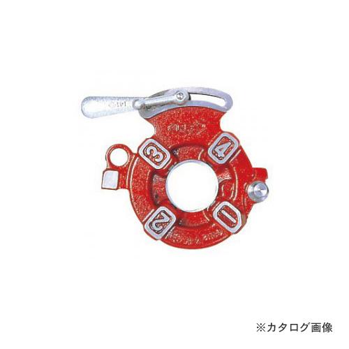 レッキス工業 REX 290020 MD 25A-50A ダイヘッド (1-2)
