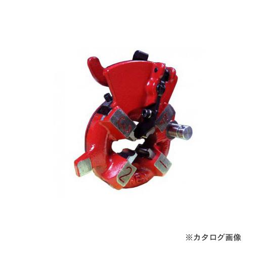 レッキス工業 REX 290110 NS25AD 8-10A 自動切上ダイヘッド