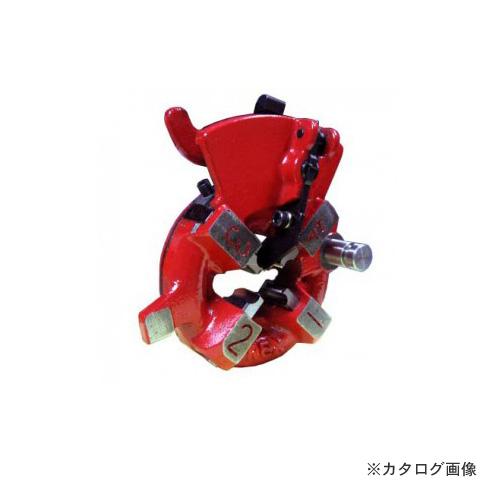 レッキス工業 REX 290120 NS25AD 15-20A 自動切上ダイヘッド