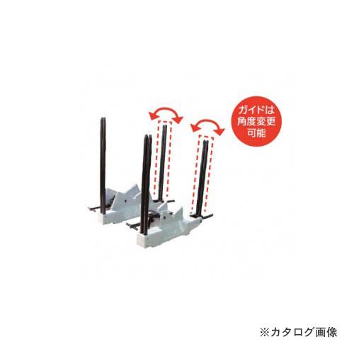 レッキス工業 REX 381500 SV200 樹脂管カッタガイド
