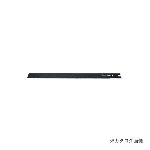 レッキス工業 REX 38315G G150A セーバーソー300用グリットソー 330MM 5本セット
