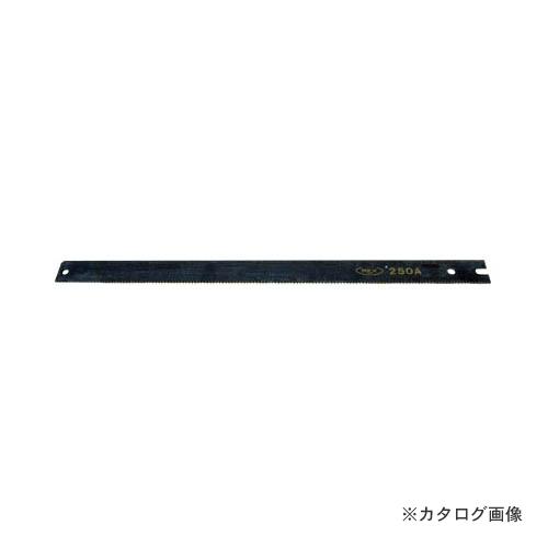 レッキス工業 REX 383200 セーバーソー300替刃ハイス 200A 5本セット