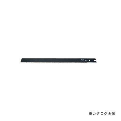 レッキス工業 REX 38330G G300A セーバーソー300用グリットソー 500MM 5本セット