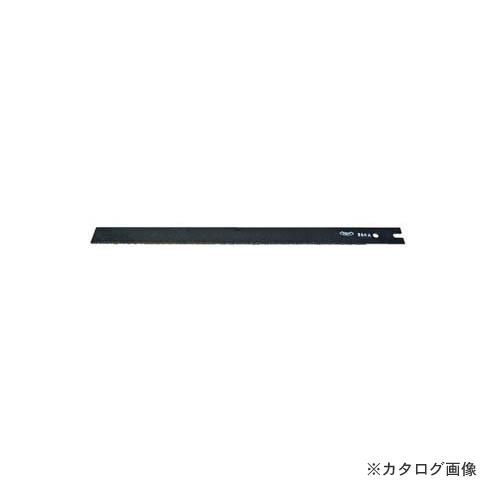 レッキス工業 REX 38335G G350A セーバーソー300用グリットソー 550MM 5本セット