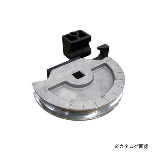 レッキス工業 REX 424135 シュー&ガイド