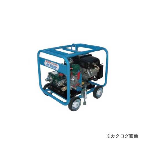 【直送品】レッキス工業 REX 440136 440GF エンジン式洗浄機