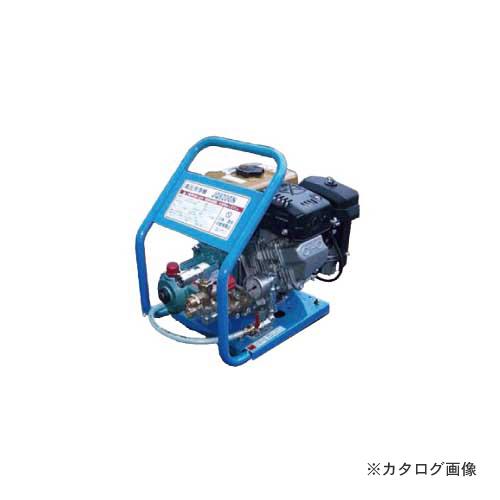 レッキス工業 REX 440161 JQ820GN-R エンジン式洗浄機