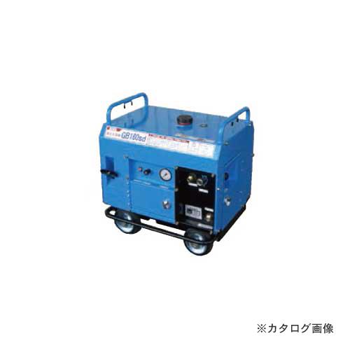 【直送品】レッキス工業 REX 440167 GB160SD-R エンジン式洗浄機