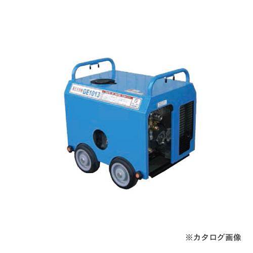 【直送品】レッキス工業 REX 440168 GE1013-R エンジン式洗浄機