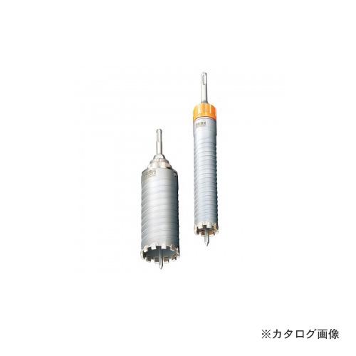 レッキス工業 REX 451300 乾式ダイヤ ドリルビット(セット)RDB-D25