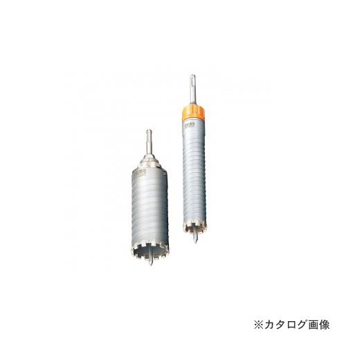 レッキス工業 REX 451307 乾式ダイヤ ドリルビット(セット)RDB-D50
