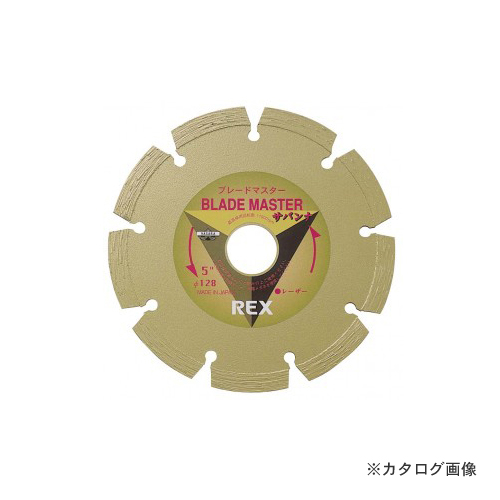 レッキス工業 REX 460026 ブレードマスター サバンナ 10B-20