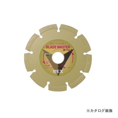 レッキス工業 REX 460033 ブレードマスター サバンナ 12B-30.5