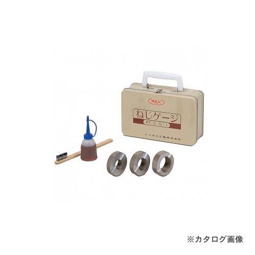 レッキス工業 REX 473021 ネジゲージ 6 (150A)