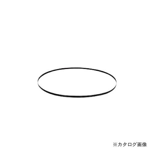 レッキス工業 REX 475200 マンティス180のこ刃 合金8T (10本)