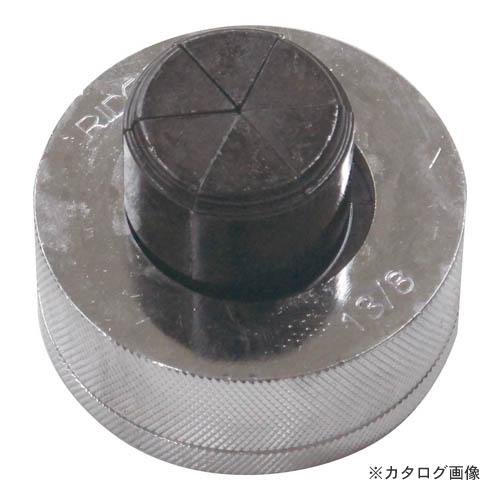 リジッド RIDGID 10341 L-1.1/2 エキスパンダ-ヘッド (38.10MM)