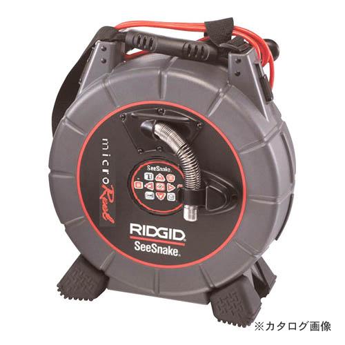 リジッド RIDGID 35183 マイクロリール L100C 30M F/シースネイク