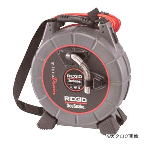 リジッド RIDGID 37468 シースネークマイクロドレインD65S SS 20Mケーブル