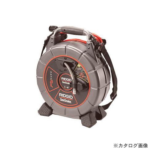 リジッド RIDGID 40008 ナノリール N85S (シースネイクモニター用)