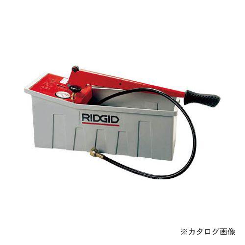 リジッド RIDGID 1450 テストポンプ 50072