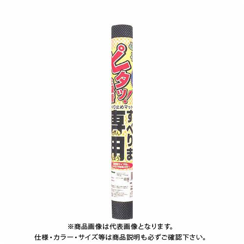 <title>リングスター 秀逸 S-600 ブルー すべりま専用2 600X1250mm</title>