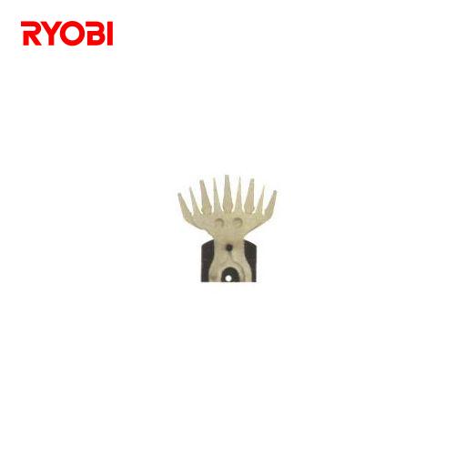 Ryobi RYOBI barican blade 6730897