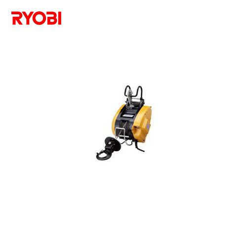 リョービ RYOBI ウィンチ(21m) WIM-125A