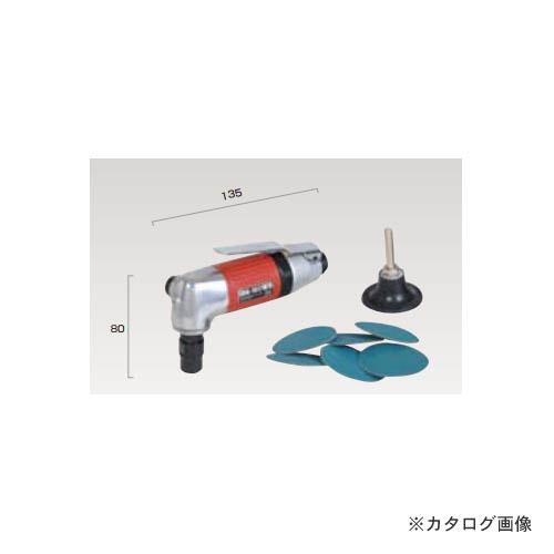 埼玉精機 ベビーアングル グラインダー φ6 U-102CL
