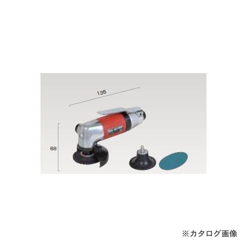 埼玉精機 ベビーアングル グラインダー φ50用 U-102GL