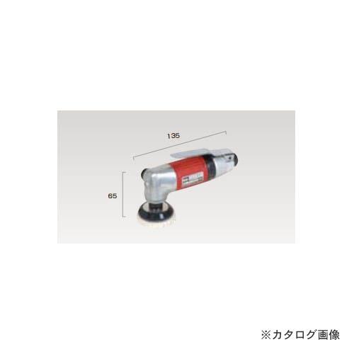 埼玉精機 高速ミニポリッシャー φ45 U-102GP