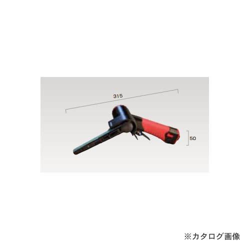 埼玉精機 ベルトサンダー10(12)×330mm U-110