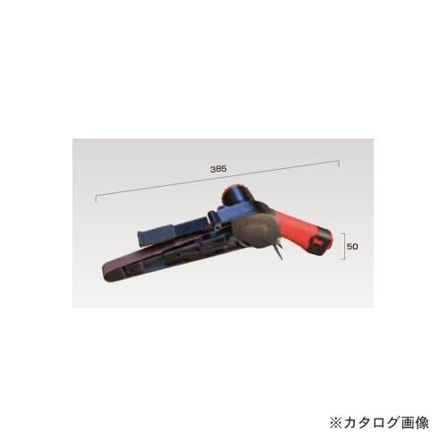 埼玉精機 ベルトサンダー20mm×520mm U-120