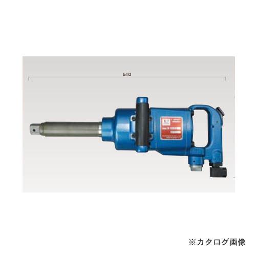 埼玉精機 25.4mm インパクトレンチ U-1350