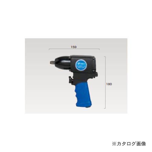 埼玉精機 9.5mm インパクトレンチ U-160A