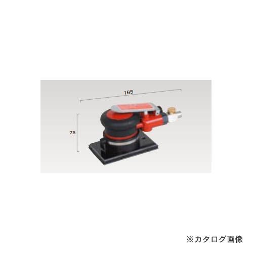埼玉精機 オービタルサンダー 71×106 U-62