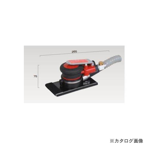 埼玉精機 オービタルサンダー 吸塵式 71×145 U-64D