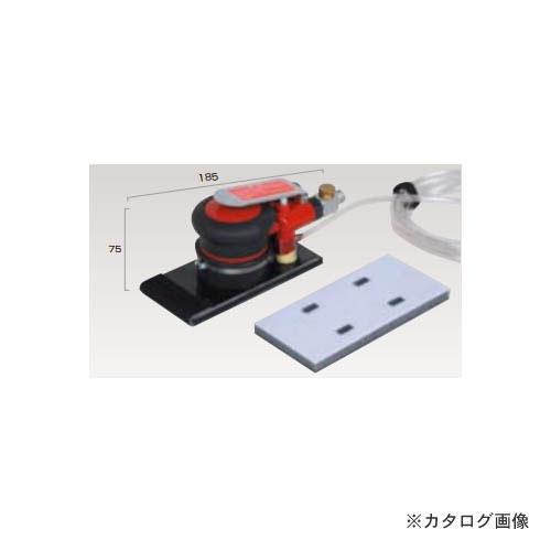 埼玉精機 オービタルサンダー 水研用 71×145 U-64W